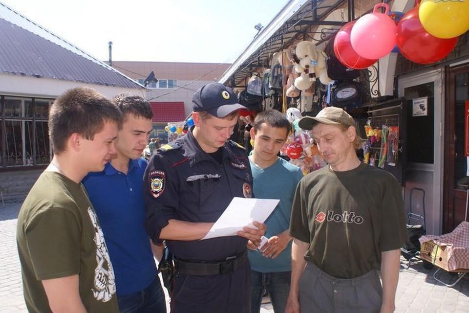 Отважные полицейские
