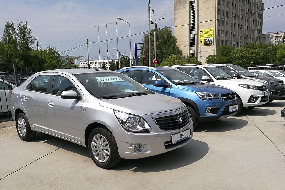 Купить в москве китайский автомобиль в автосалон автосалоны москвы без первого взноса