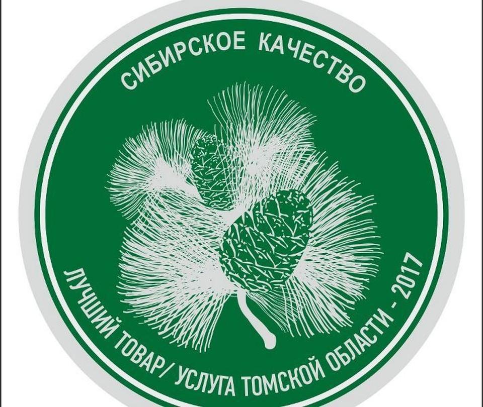 Знак «Лучшие товары и услуги Томской области»