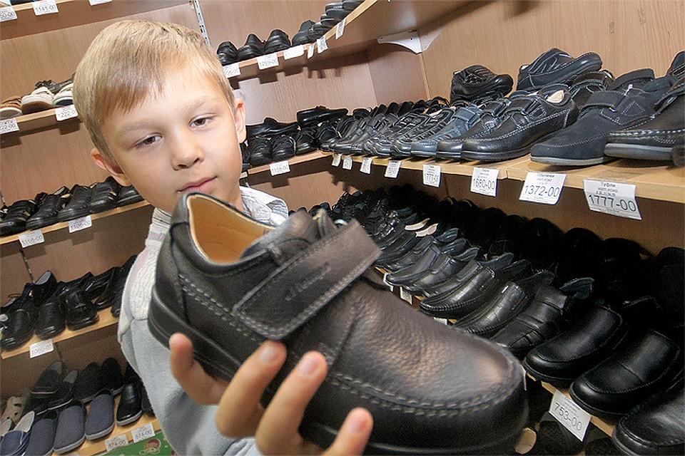 286cbb73b Какую обувь купить ребенку в школу, чтобы не испортить ноги и осанку