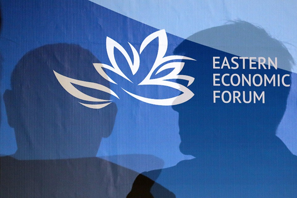Во Владивостоке сегодня завершается Восточный экономический форум. Фото Артем Коротаев/ТАСС