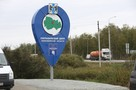 Сердце Новосибирской области бьется в Убинке