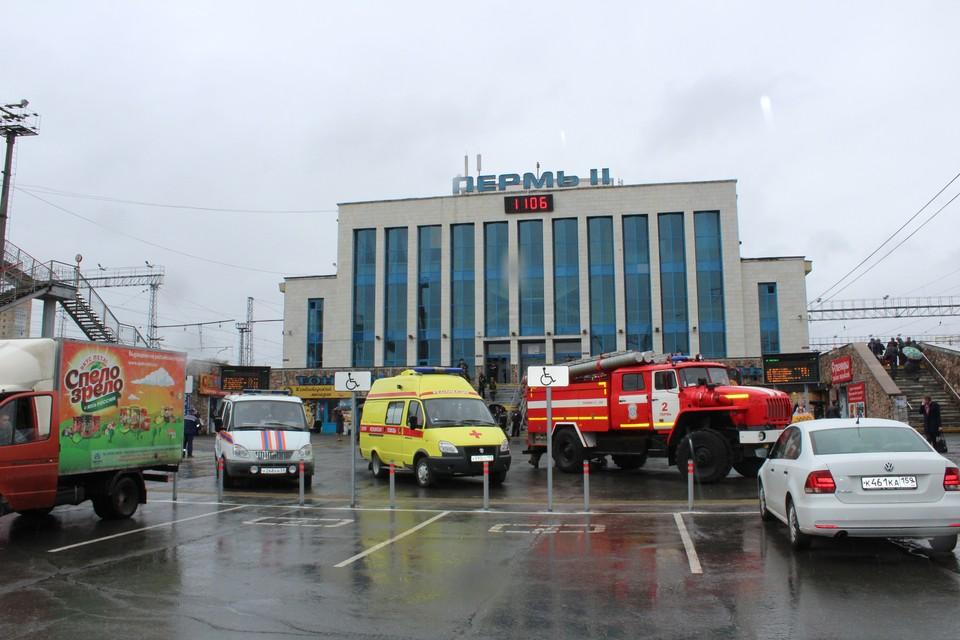 Из-за сообщения о заложенном взрывном устройстве эвакуировали железнодорожный вокзал