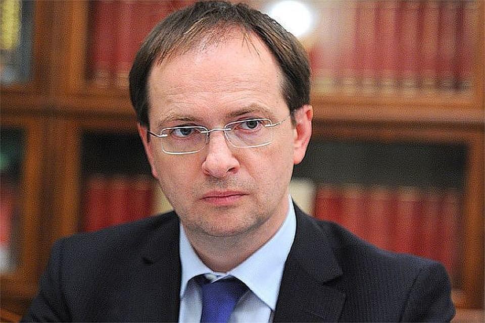 Владимир Мединский обратился к руководству правоохранительных органов с призывом обеспечить соблюдение законности