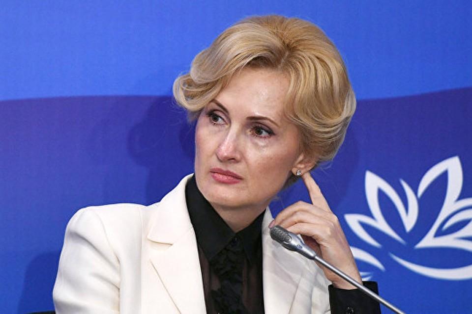 Ирина Яровая, заместитель Председателя Государственной Думы. Фото: minvr.ru