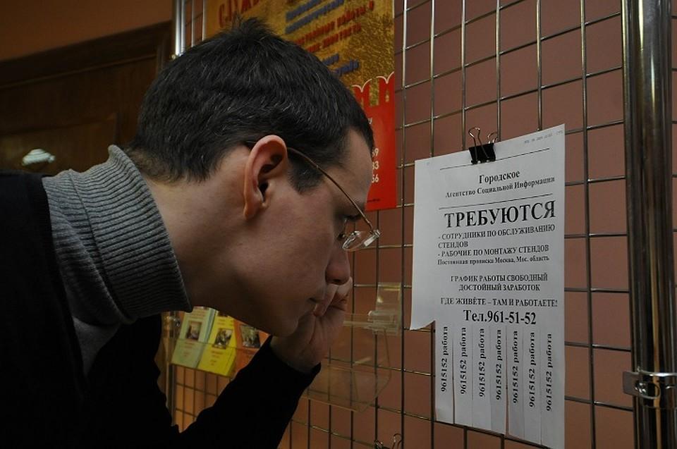 Вологодская область, официальный сайт правительства, банк вакансий дать объявление отдам собаку в городе кирове