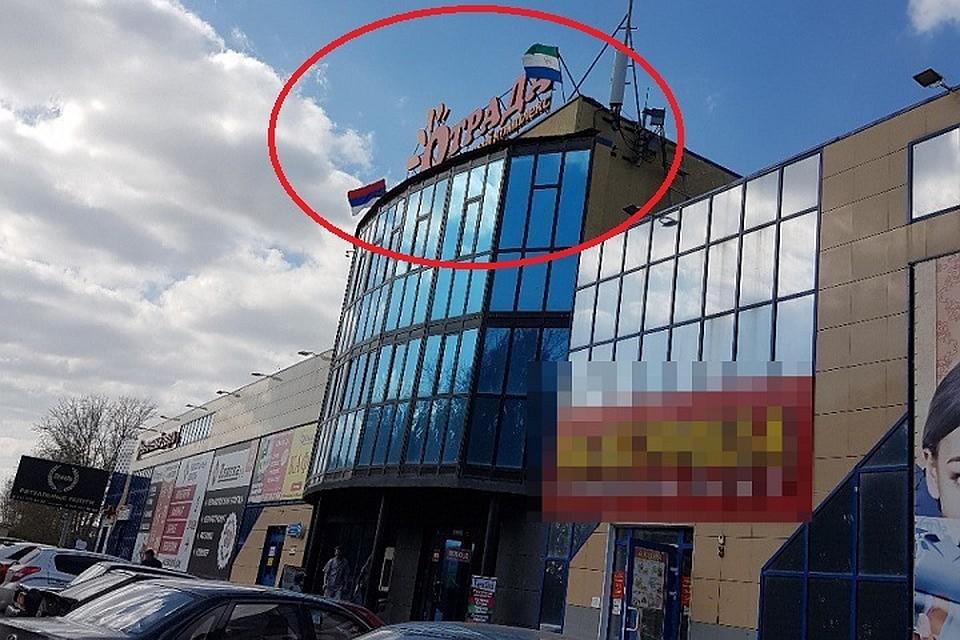 Адреса всех казино стерлитамака игровые автоматы в воронеже 2011
