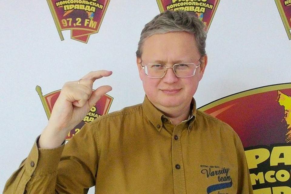 Доктор экономических наук Михаил Делягин