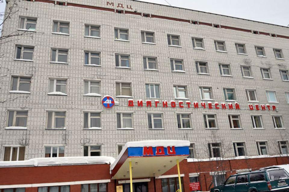 """МДЦ официально стал частью областной больницы. Фото: архив """"КП"""""""