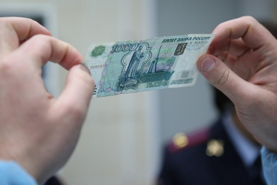 Деньги под залог в ейске аукционы в ломбардах москвы