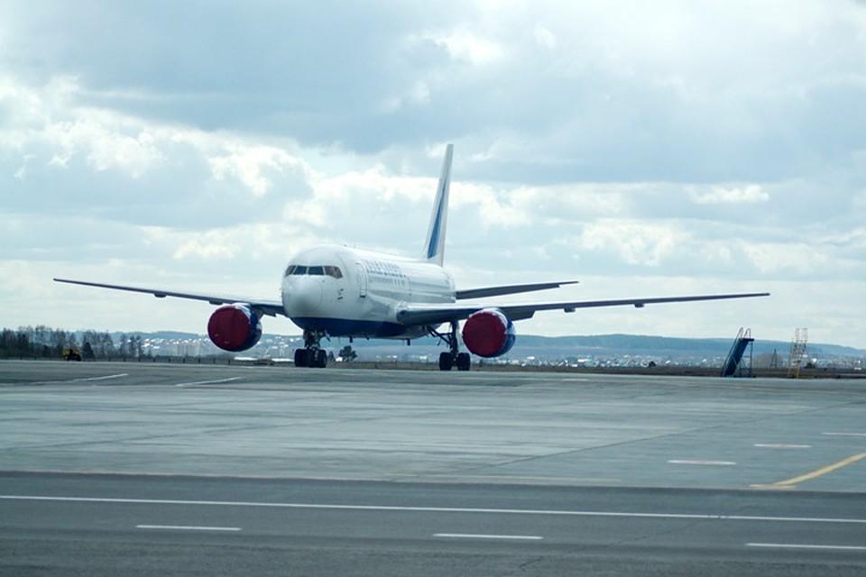 Кассы билетные на самолеты в екатеринбурге бронирование билетов на самолет из ростова-на-дону в сочи