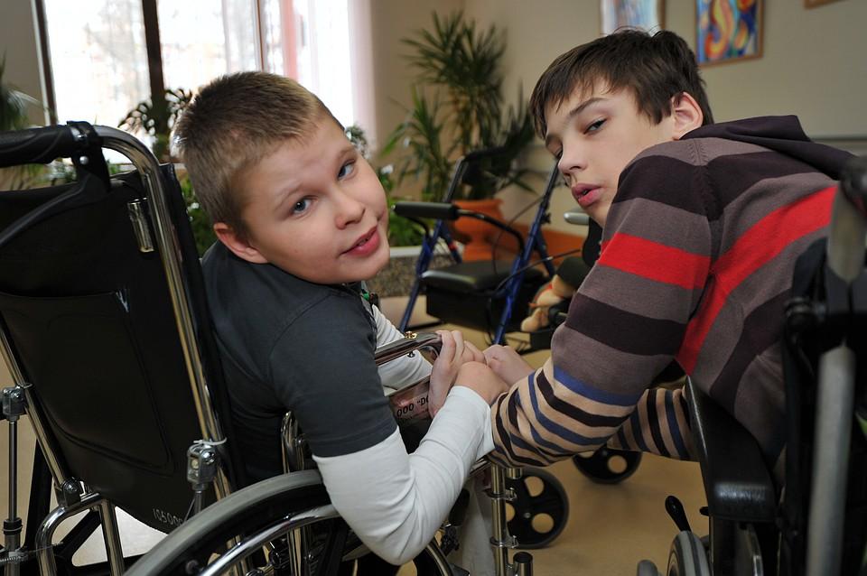 Знакомство Людей С Ограниченными Возможностями В Украине