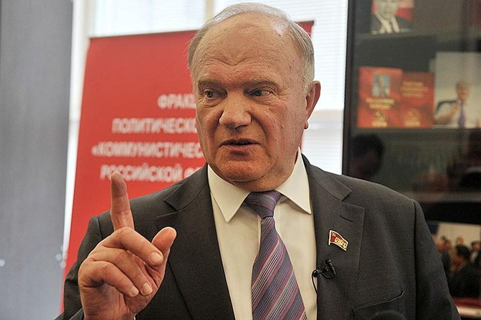 Геннадий Зюганов считает, что к выборам президента надо относиться всерьез