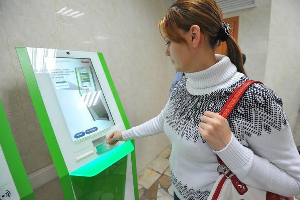 Адреса платных клиник в иркутске - лечение алкоголизма двойной блок лечение алкоголизма
