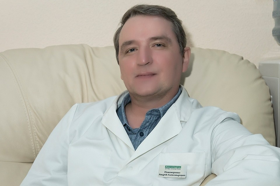 Врач-невролог Андрей Пономаренко