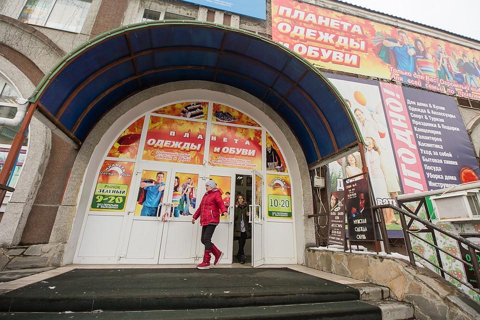 Чеки для налоговой Псковская улица документы для кредита в москве Сторожевая улица