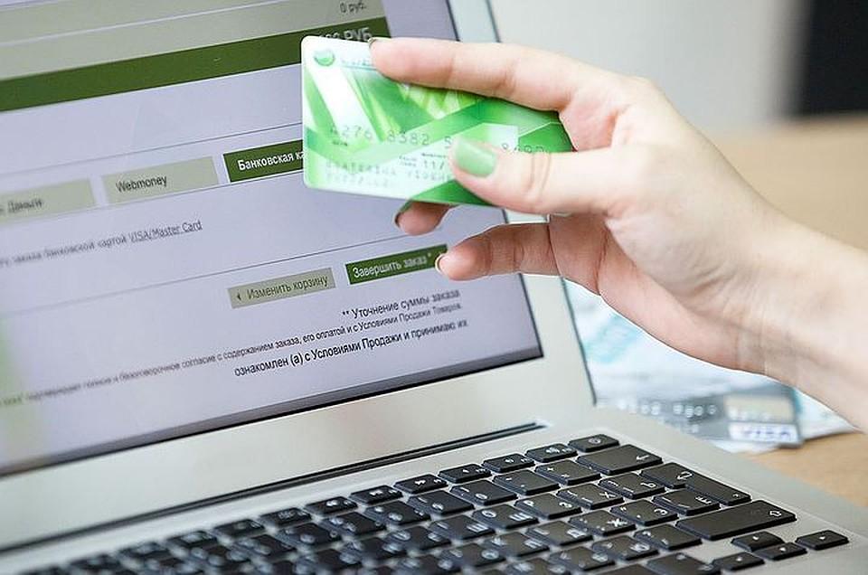 6713688c114 Правительство обяжет интернет-магазины принимать банковские карты