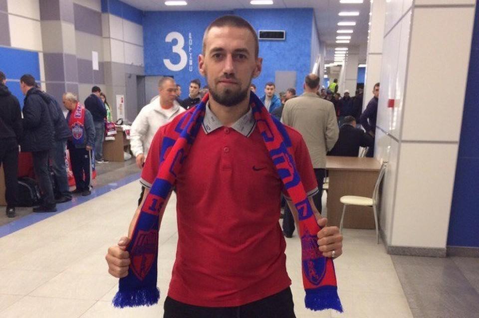 Фото: «Фан-сектор Красноярск I Ultras»