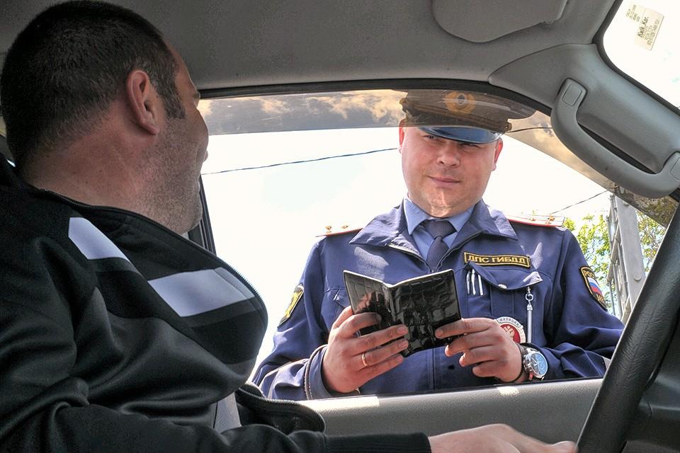 Проверка инспектором ГИБДД документов водителя.