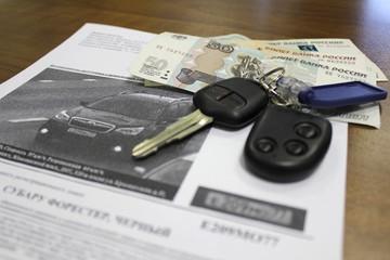 Оплата штрафа ГИБДД со скидкой: Конституционный суд пошел навстречу водителям