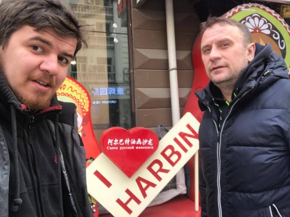 Наши путешественники Владимир Ворсобин и Виктор Гусейнов отправились из Харбина в Далянь