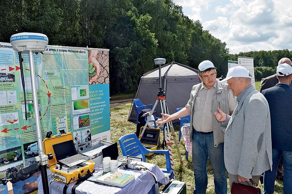Демонстрация мобильного комплекта агроэкологического мониторинга на Дне поля Московской области