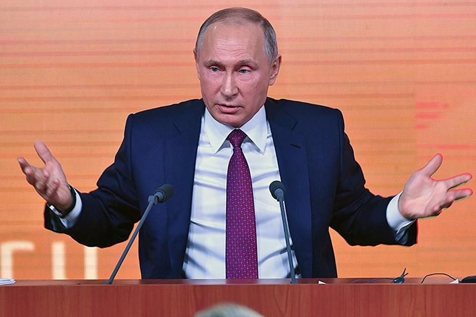 Владимир Путин четыре часа отвечал на вопросы журналистов