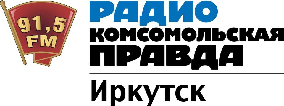 """""""Утро"""" на радио - """"Комсомольская правда"""" - Иркутск. 15 декабря: Путин о вылове омуля на Байкале"""