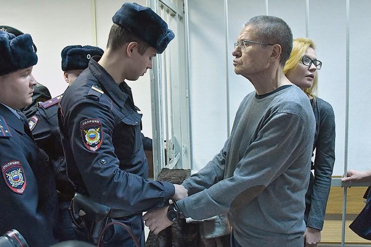 После оглашения приговора сотрудник МВД надел на экс-министра наручники.