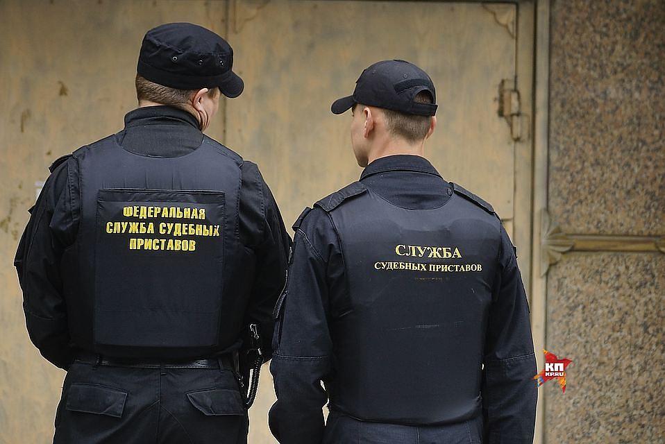 управление судебных приставов по россии