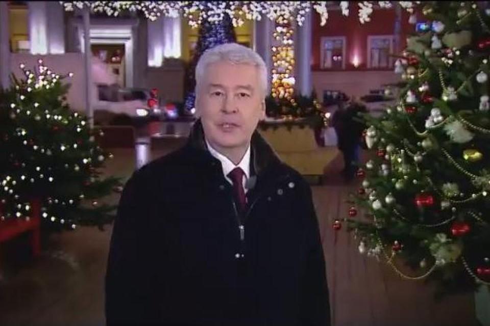 Мэр Москвы Сергей Собянин поздравил москвичей и гостей столицы с Новым годом