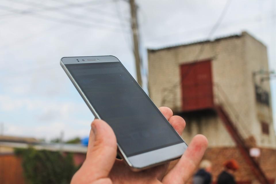 Работа оператора «МТС-Украина» в Донецкой Народной Республике нарушена из-за повреждения кабеля
