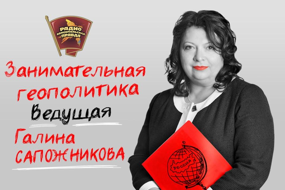 """Слушайте в эфире Радио """"Комсомольская правда"""""""