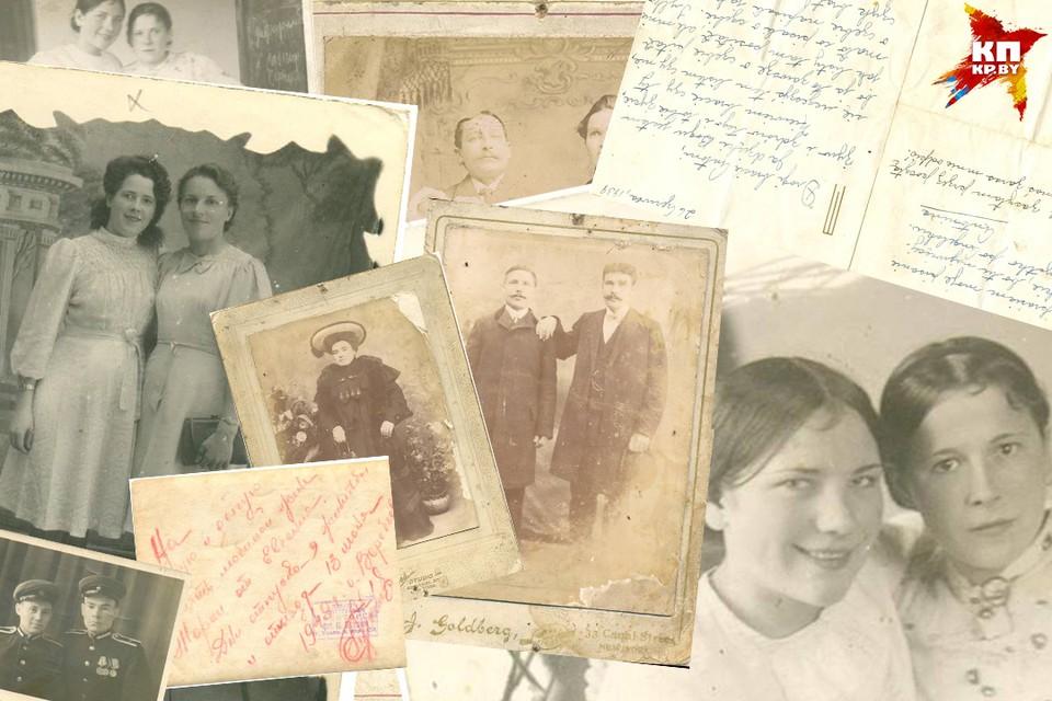 Старые письма и фотографии - часть истории семьи. Поделитесь ею с «Комсомолкой»!