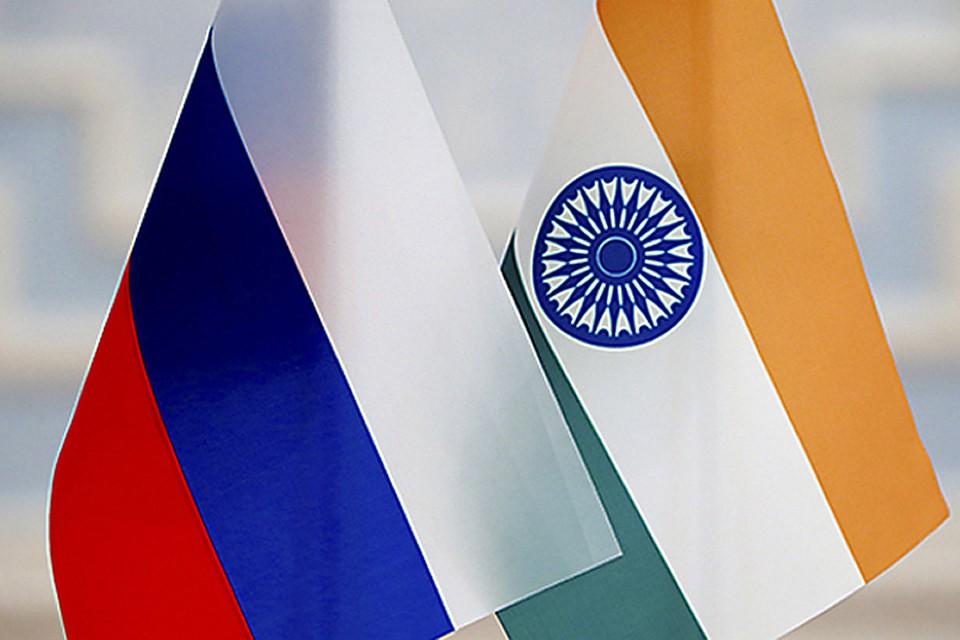 Россия и Индия – давние стратегические партнеры