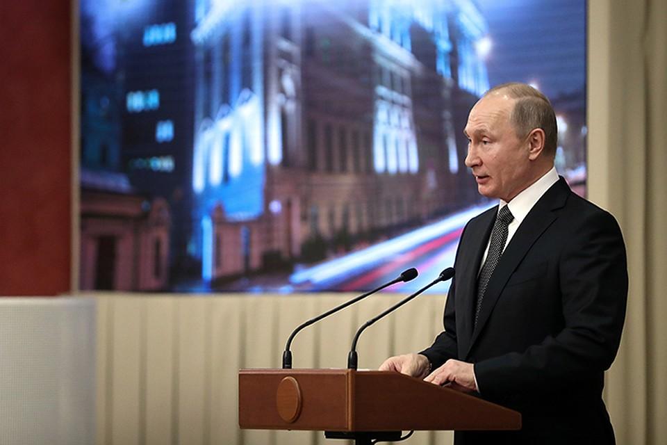 Путин поздравление из белого дома 149