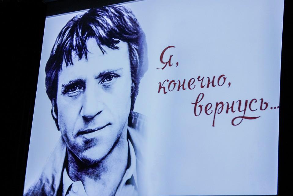 Советский бард три раза посещал шахтерский край и даже работал в Донецкой филармонии