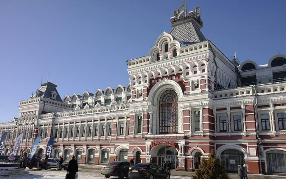В Нижний Новгород легко добраться хоть самолетом, хоть поездом.