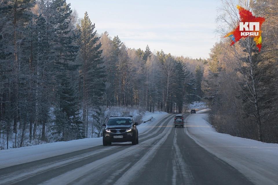 На трассе под Красноярском Спасатели выручили четырех замерзающих автомобилистов