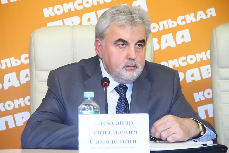 Ректора НГСХА Александра Самоделкина наградили золотой медалью Минсельхоза РФ.