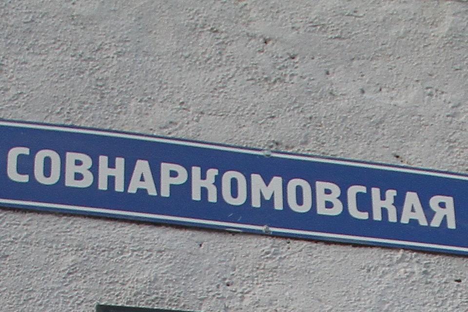 Улицу Совнаркомовскую в Нижнем Новгороде хотят переименовать в Царскую.