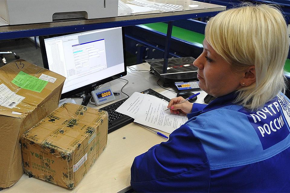 Заказные письма и посылки которые не требуется оплачивать, можно будет получить на почте без бумажных квитанций.