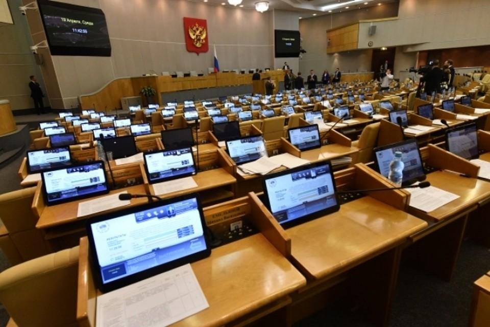 Госдума приняла во втором чтении законопроект о повышении МРОТ до прожиточного минимума