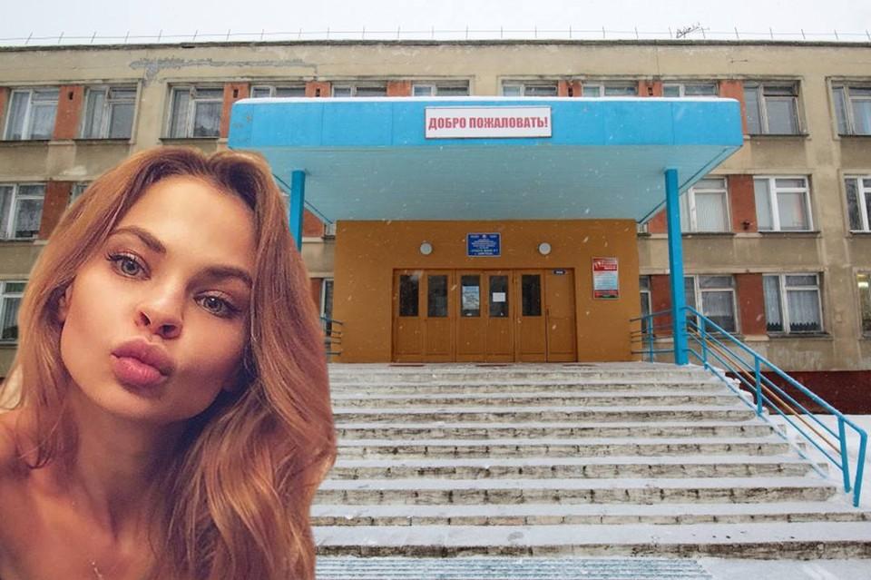 Настя Рыбка провела свои школьные годы в Бобруйске, а затем, по словам знакомых, уехала учиться в другой город. Фото: Святослав ЗОРКИЙ, соцсети