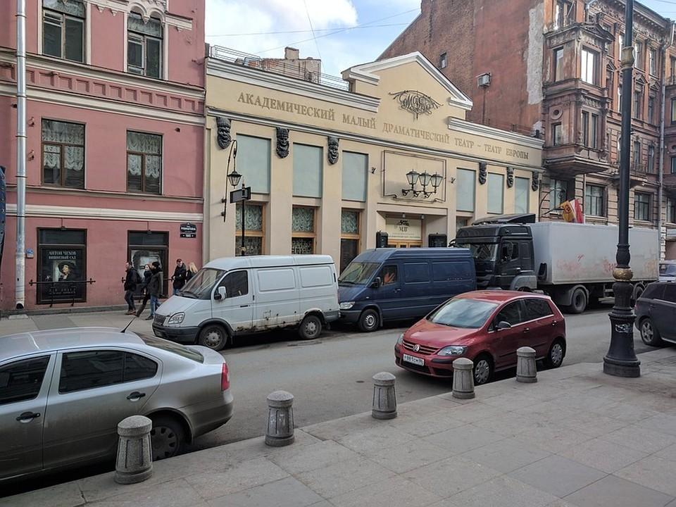 Театр Европы, или Малый Академический драмтеатр