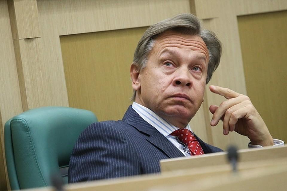 Председатель комиссии Совета Федерации по информационной политике Алексей Пушков. Фото: Антон Новодережкин/ТАСС