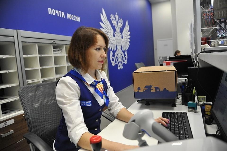 Почта России пресекла попытку отправки пулемета из Москвы в Забайкалье. Фото: Почта России