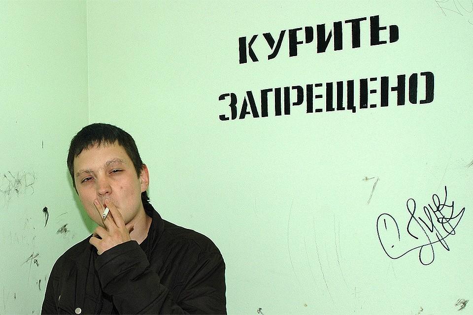 Сумма собранных штрафов за нарушение антитабачного законодательства составила 124 млн рублей.