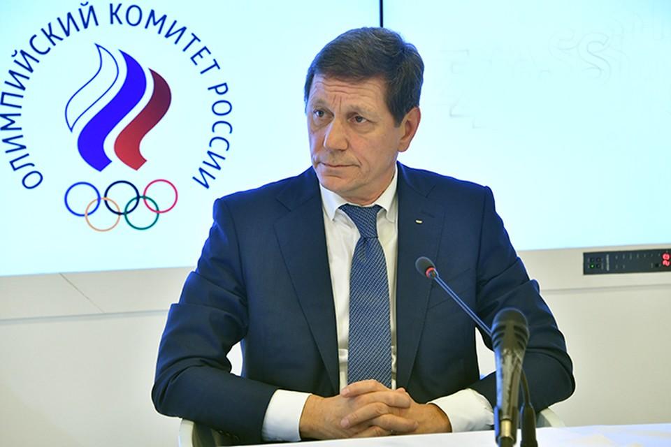Мы получили письмо из МОК, - сообщил президент ОКР Александр Жуков