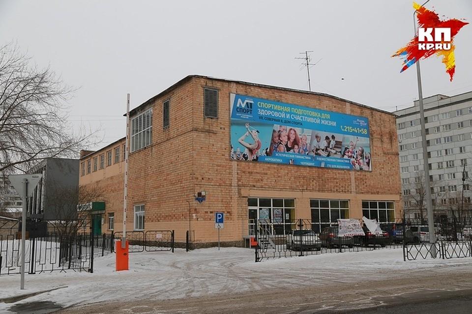 Справка для работы в МО для иностр граждан Январская улица (деревня Шарапово) анализы крови свао москва